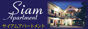 Siam Apartments Udonthani