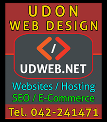 Udon Thani Web Design