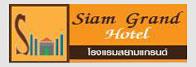 Siam Grand Hotel Udon Thani