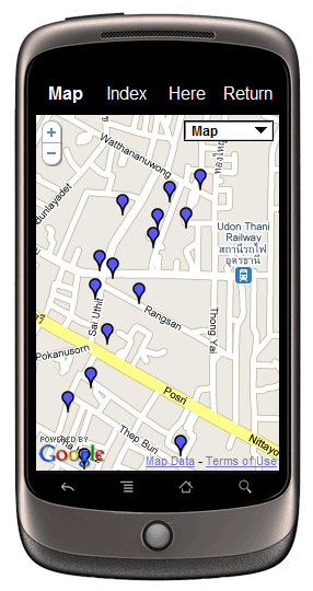 Udon Mobile Maps