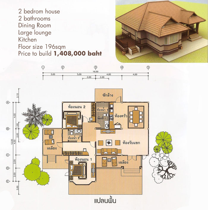 New house prices thailand udon thani thailand for Cost build house