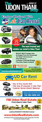 Udon Thani Map Issue 53