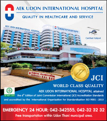 Aek Udon International Hospital Udon Thani